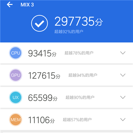 小米MIX 3